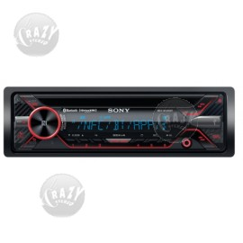 Sony MEXN5200BT, by Sony Store