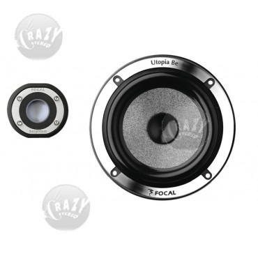 Focal Kit No 5 Active, by Focal Store
