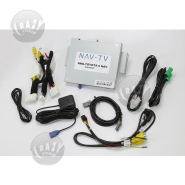 NAV-TV NTV-KIT625, by NAV-TV Store