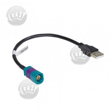 PAC USB-MB1, by PAC Store