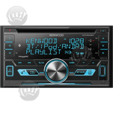 Kenwood DPX503BT, by Kenwood Store