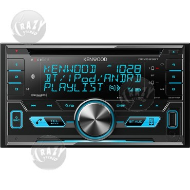 Kenwood Excelon DPX593BT, by Kenwood Store