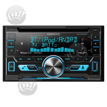 Kenwood DPX502BT, by Kenwood Store
