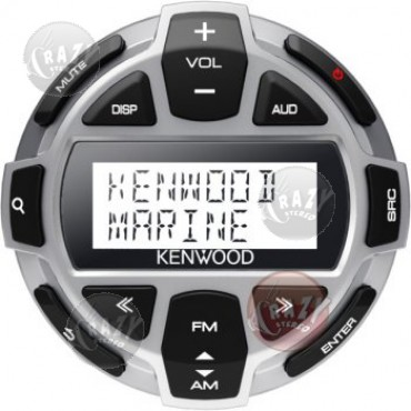 Kenwood KCA-RC55MR, by Kenwood Store